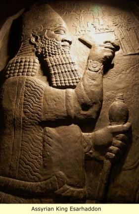 ancient_assyrian_esarhaddon