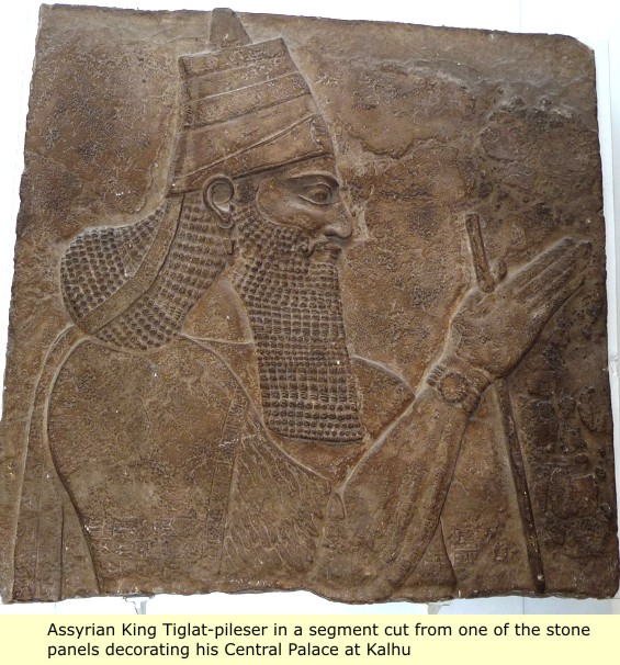 This image has an empty alt attribute; its file name is canaan_assyrian_king_fez_headdress.jpg